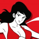 Lupin – LUP33.7462